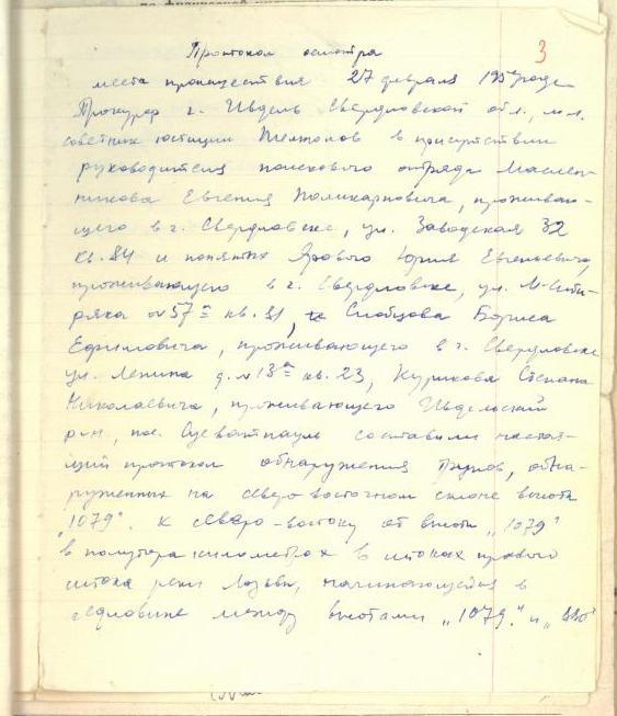http://www.metaphysic.narod.ru/15_Djatlow/image053.jpg