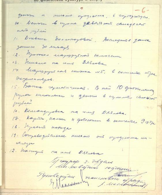 http://www.metaphysic.narod.ru/15_Djatlow/image059.jpg